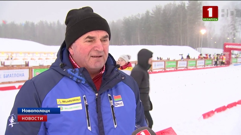 В Новополоцке начался третий этап Кубка Белорусской федерации биатлона