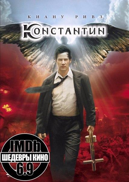 Отличнейший фильм в своем жанре, для вечернего просмотра ????