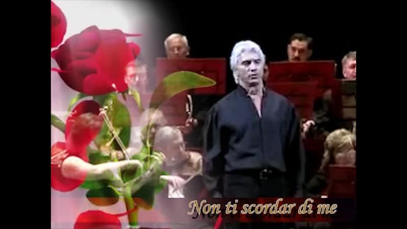 Дмитрий Хворостовский - Non Ti Scordar Di Me - Не забывай обо мне