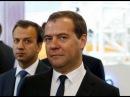 Дмитрий Медведев посетил «ИННОПРОМ-2014»