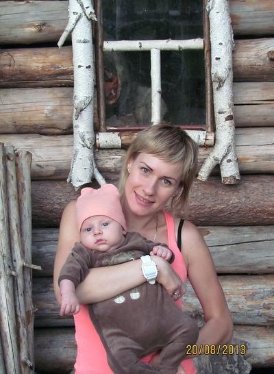 Наталья Руцкая, 10 апреля , Челябинск, id110976083