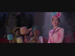 Мэри Поппинс возвращается – Спойте, пожалуйста!