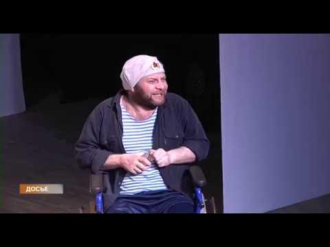 19 августа скоропостижно скончался актер Шарыповского театра Роман Полуэктов