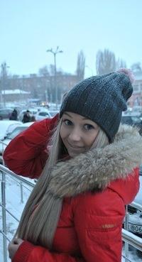 Полина Ена, 2 марта 1998, Харьков, id193982083