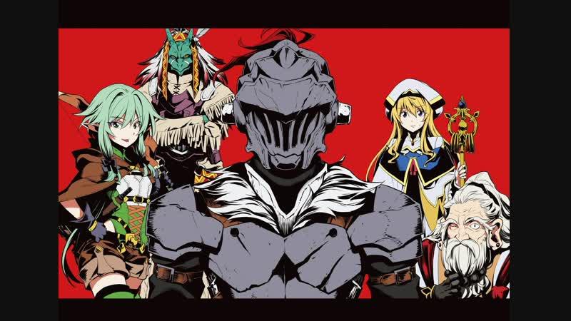 Goblin_Slayer_Episode_3