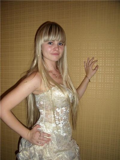 Анна Власова, 15 января 1996, Москва, id202253036