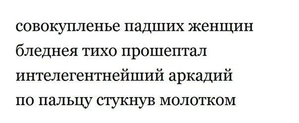 Фото №372091464 со страницы Евгения Обухова