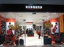 REDMOND - сеть магазинов модных аксессуаров и кожгалантереи крупнейших мировых и отечественных...