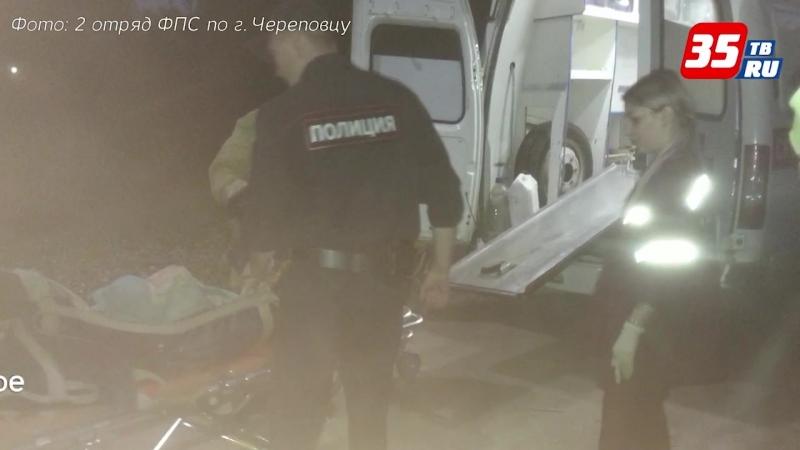 Череповчанка оказалась в больнице из-за вспыхнувшего матраса