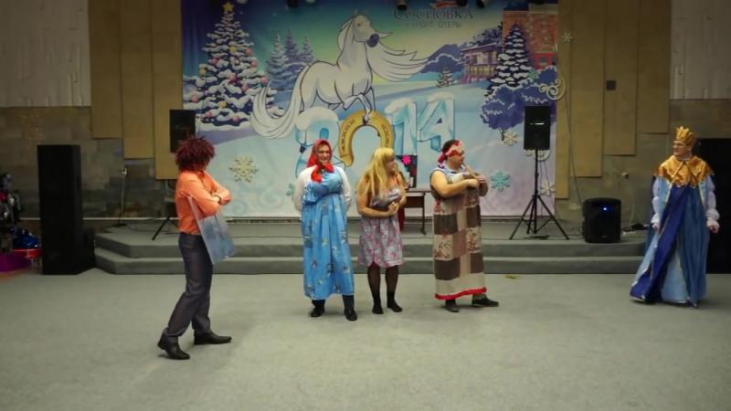 Три сестры Сказка версия 2013