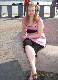 Анастасия Семёнова, 5 апреля , Днепропетровск, id55086509