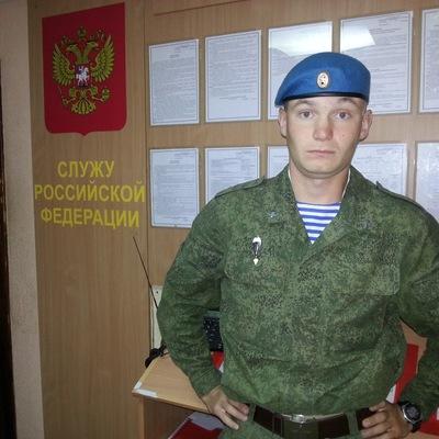 Денис Новиков, 1 декабря 1989, Новосибирск, id8484560
