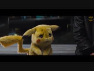 POKEMON Detective Pikachu Trailer (2019) ПОКЕМОН Детектив Пикачу Трейлер
