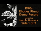1970s Fender Rhodes Piano Demo Record featuring Herbie Hancock Side 1 of 2