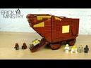 LEGO Star Wars 75220 ● Песчаный Краулер Обзор