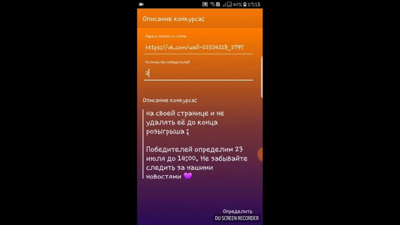 Розыгрыш Копчиково Әпипә шоу.mp4
