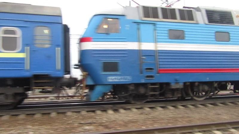 Электровоз ЧС7-011 с поездом№055М Москва-Хмельницкий станция Нара 9.04.2019