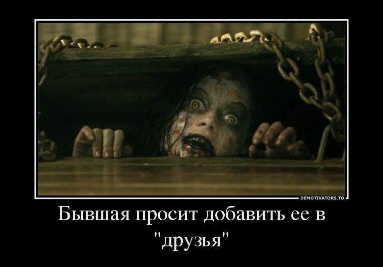 Помощи Адамса последний сеанс кинотеатра русь город соликамск этом
