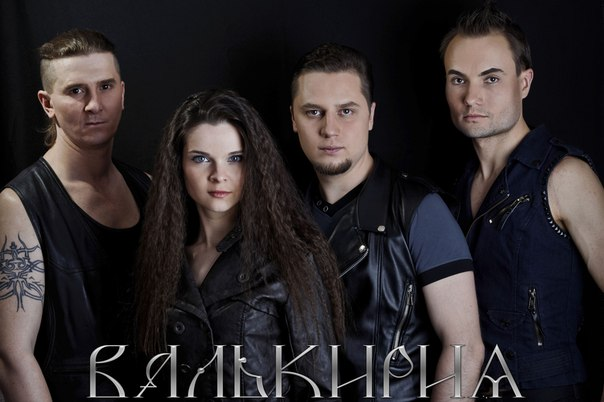 Новые треки группы ВАЛЬКИРИЯ (ex-UNCREATED LIGHT)