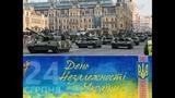 Ukrainian Military Parade 2018 Укранський Марш Ново Арм Hell March