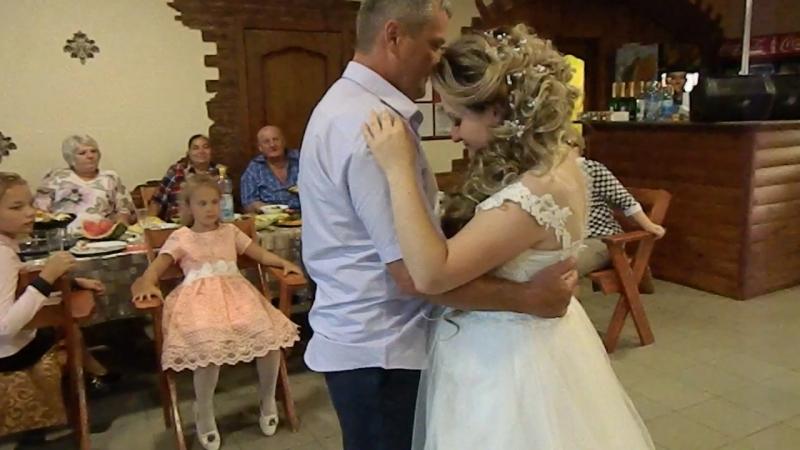 Танец невесты с папой Пригласи отца на белый танец