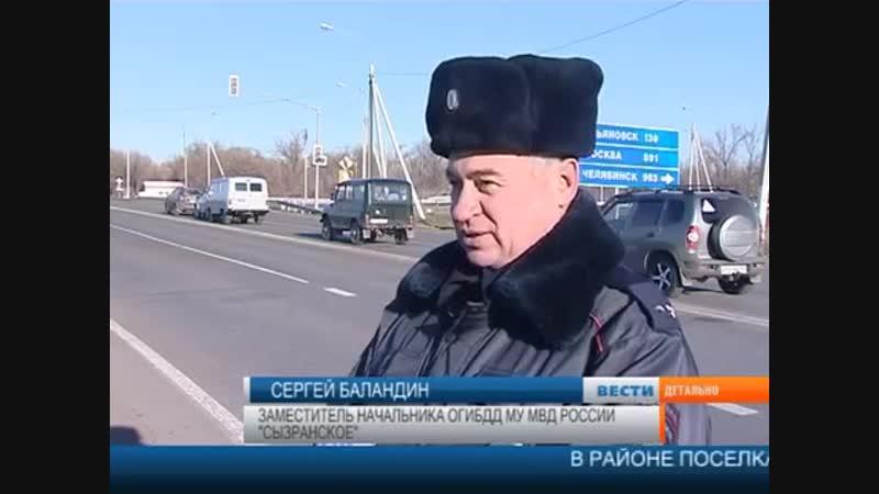 Сюжет ТК КТВ-ЛУЧ о совместном обследовании М-5