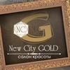 Салон красоты NewCity GOLD метро новочеркасская