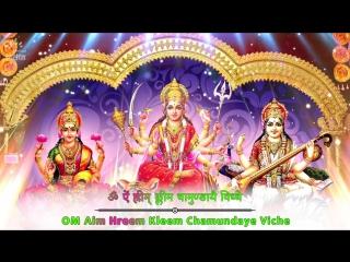 🔴 Om Aim Hrim Klim Chamundaye Viche Mantra 108 Times _ Very Powerful Durga Mant