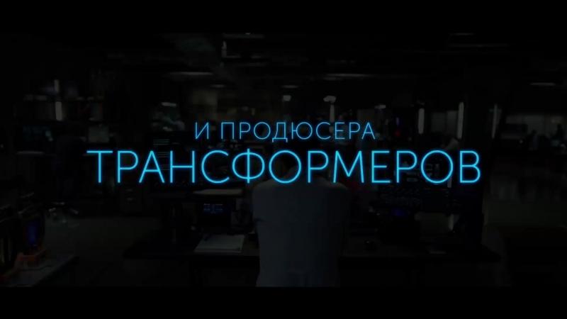 Репродукция. Трейлеры новинок кино. Того что выйдет на неделе 22-28 октября 2018