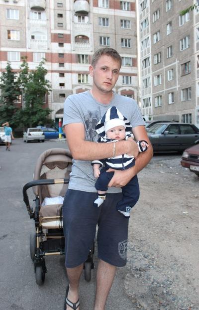 Данил Маскаев, 22 декабря 1991, Краматорск, id24780843
