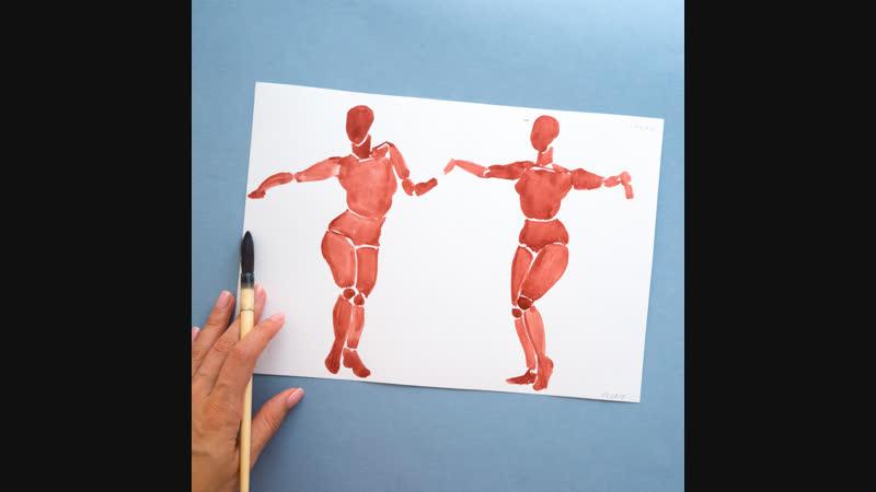 Домашние работы курс Фигура человека