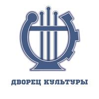Информация об Ухте   Приемная комиссия