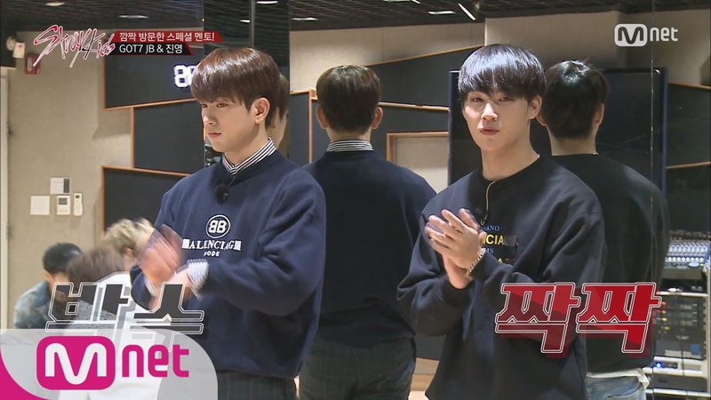 Stray Kids [9회] 박수(짝짝) 갓세븐 JB51652영의 스~페셜한 조언! 171212 EP.9