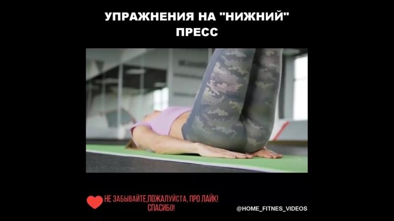 Home_fitnes_videos-20180318-0023.mp4