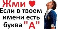 Артем Тихонов, 2 июня 1996, Саратов, id91833155