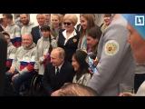 Путин поздравил паралимпийцев
