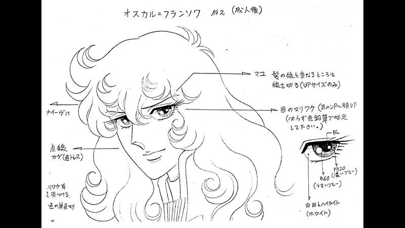Versaille no Bara Araki Shingo character setting by Takamura Store
