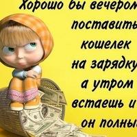 Григорий Гаврилович, 1 сентября 1990, Винница, id184218550