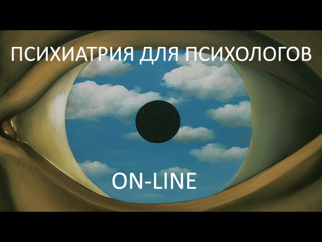 Расстройства характера: обзор теорий Открытая лекция psy4psy.ru/ hfccnhjqcndf [fhfrnthf: j,pjh ntjhbq jnrhsnfz ktrwbz htt