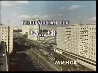 Прогноз погоды на 10 апреля 1988 год