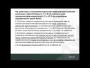 Сделки банка перед банкротством как оспорить и как защитить от оспаривания 04 04 2017