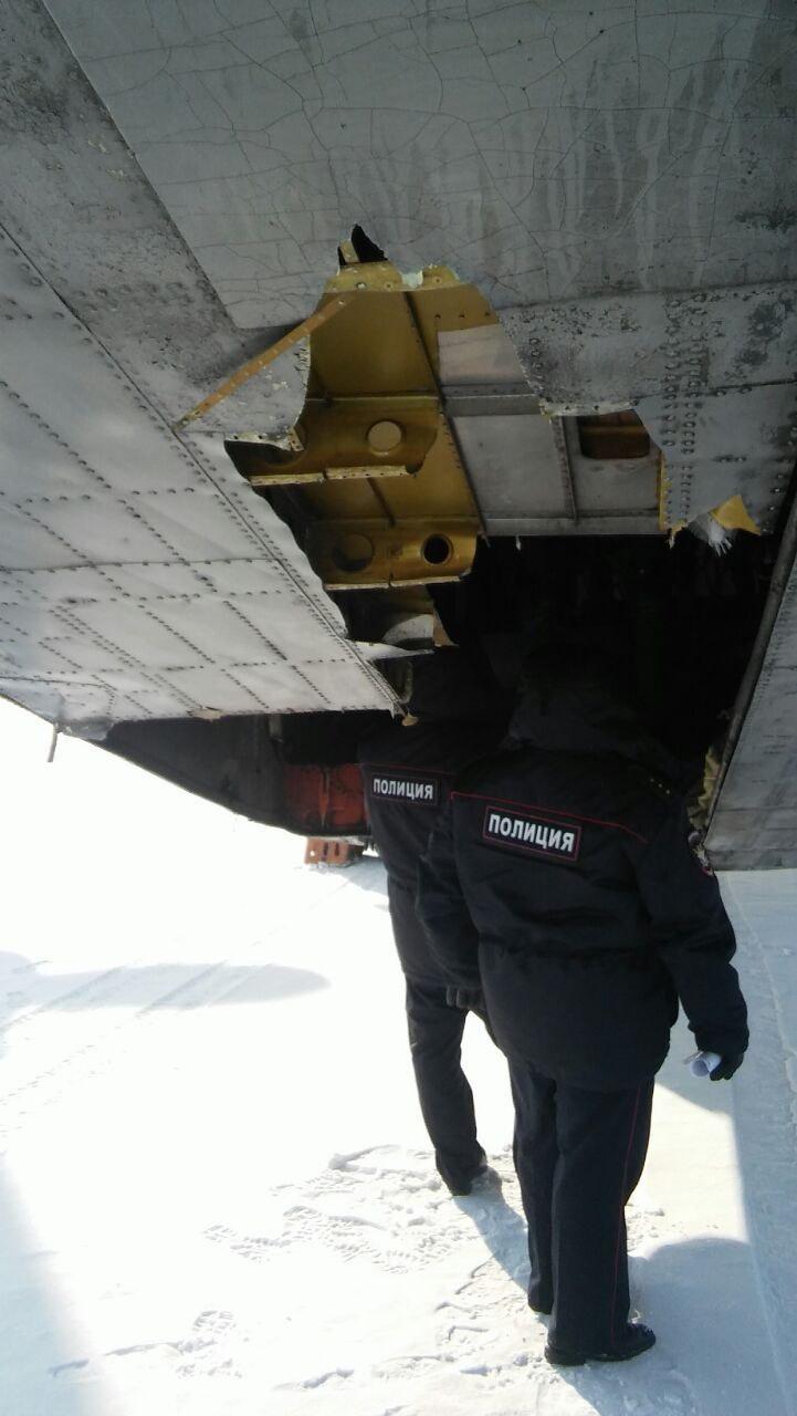 Слитки золота высыпались из самолета в Якутии (ФОТО) 3