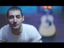Gev Sultanyan feat Армен Алавердян AmIx Образ твой NEW 2015