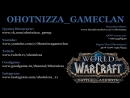 World of Warcraft /FOR THE HORDE Варлок в БФА /Ohotnizza