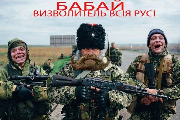 В РФ уверены, что военный конфликт на Донбассе близится к завершению - Цензор.НЕТ 7927