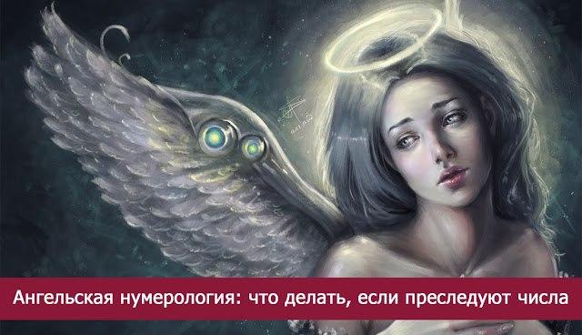 https://pp.userapi.com/c543106/v543106769/2712b/VkB4VZYSm9U.jpg