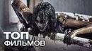 Про запретную любовь Новые Фильмы 2003 года списком смотреть или скачать на русском языке