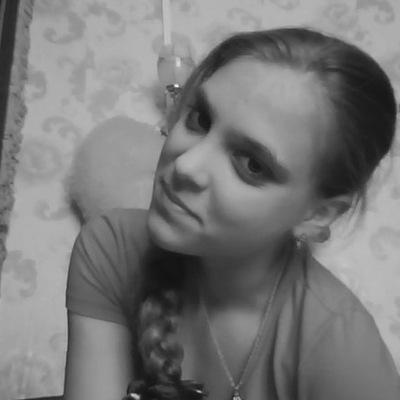 Кристина Савицкая, 21 октября 1997, Сычевка, id136666211