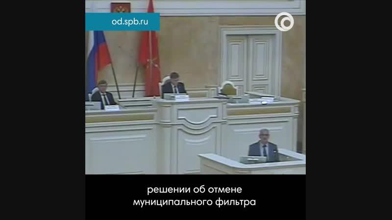 Выступление Максима Резника в Законодательном Собрании