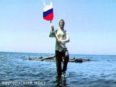 В оккупированном Севастополе ввели веерные отключения. Света не будет 8 часов в день, - СМИ - Цензор.НЕТ 1312